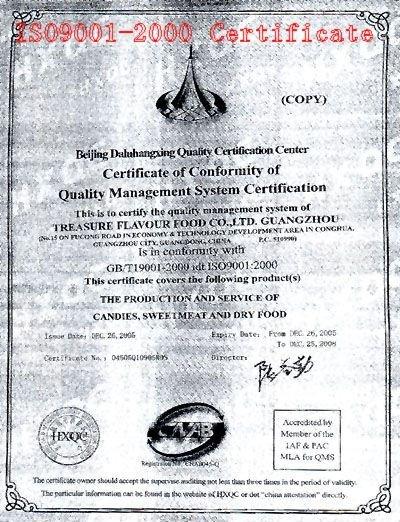 ISO9001-2000 new.jpg