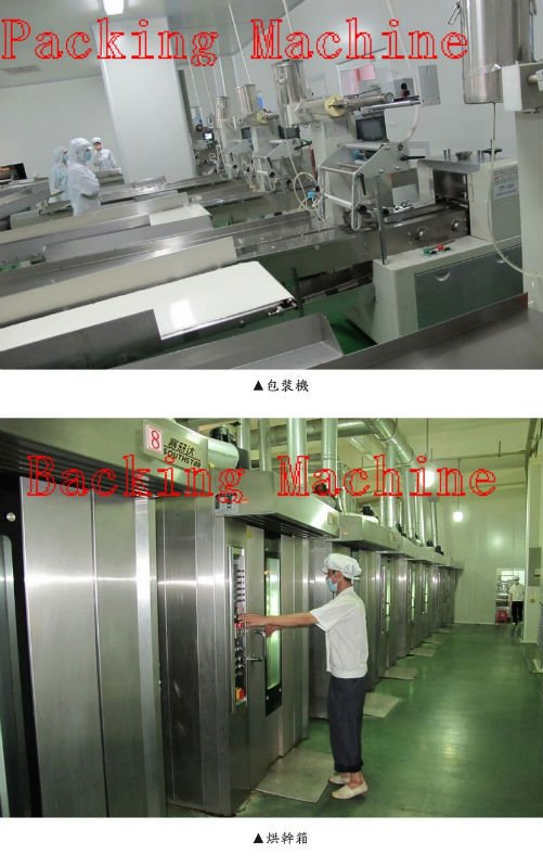 Packing Machine and Baking Machine.jpg