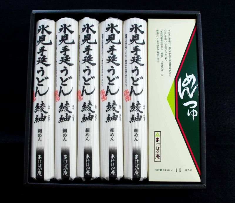 Japanesetraditionalfood UDON Japanese Food healthyfood japanesepasta pasta j japanesefoods japanesen