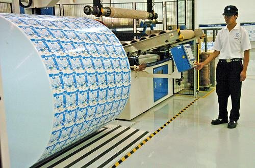 Liquid packaging paper/ Gable top/ Combibloc products,China