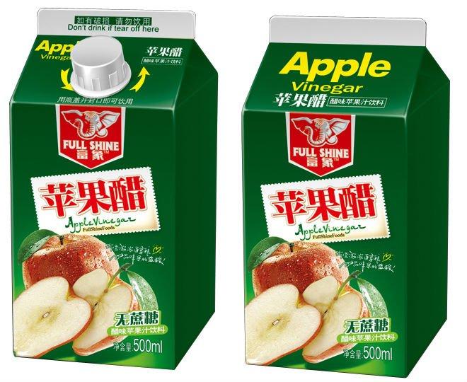 cider vinegar(500ml).jpg