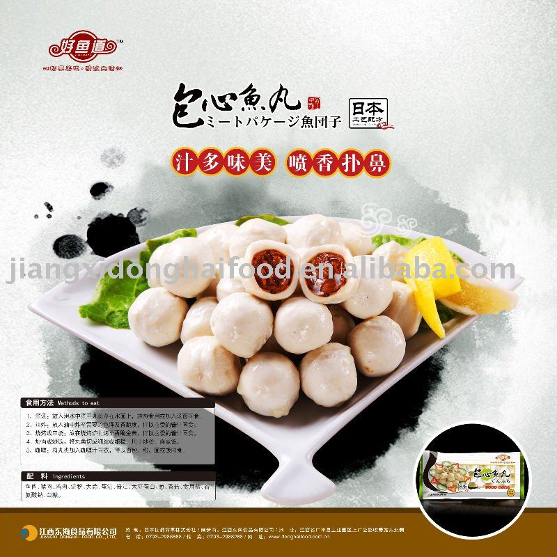 Frozen whole fish balls