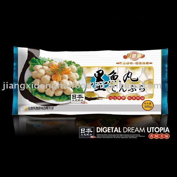 Japanese flavour Frozen  cuttlefish   ball -min bagged