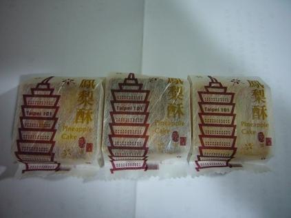 Taiwan PineApple cake