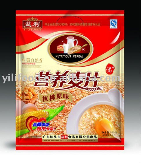 YL5089--The popular high quality oat