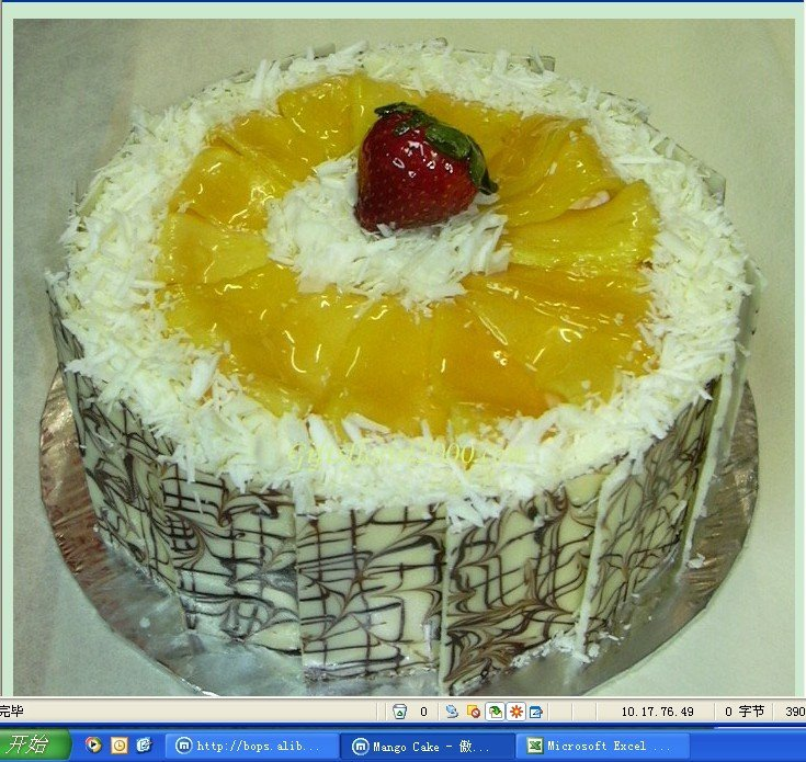 Customized Cake In Red Ribbon : Red Ribbon Mango Cake products,Philippines Red Ribbon ...