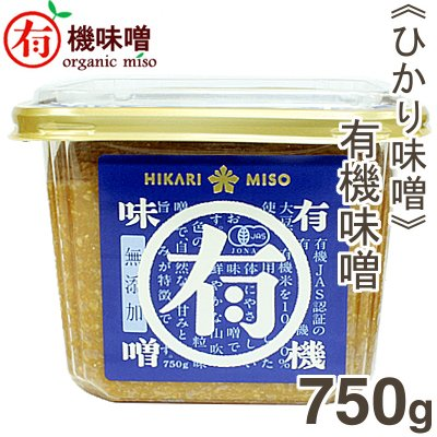 Japanese Organic MISO 750g (HIKARI MISO)