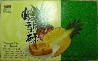 Pineapple Cake 8 Packs