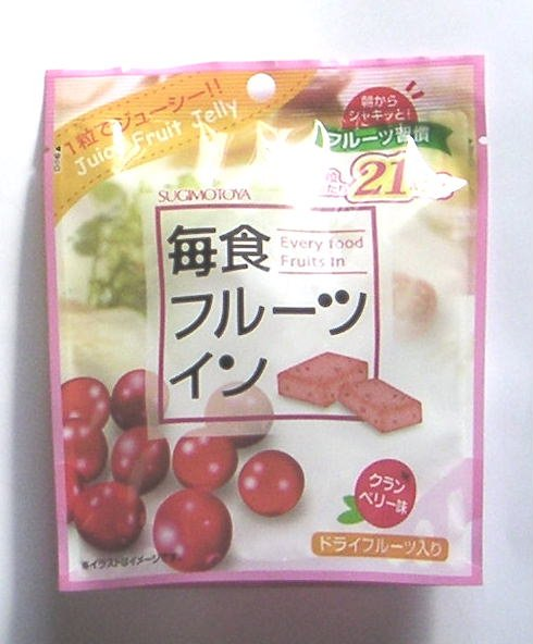 Japanese Healthy Jelly