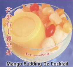 Mango Pudding jelly desserts