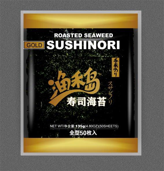 yaki sushi nori gold