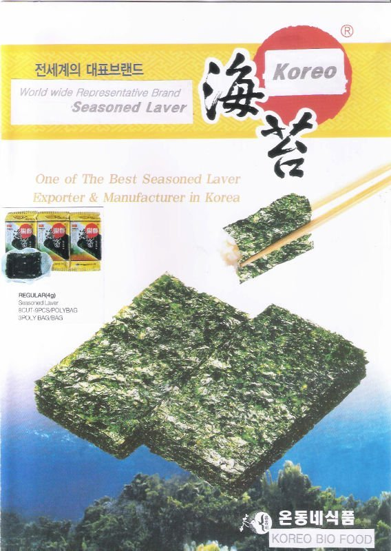 Seasoned Laver ( dried & roasted seaweed )