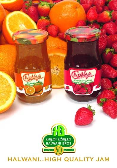 Jam preserves products egypt jam preserves supplier for Cuisine halwani