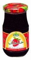 Halwani pineapple preserved jam 900 g products saudi for Cuisine halwani