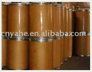 Hot super vanillin powder