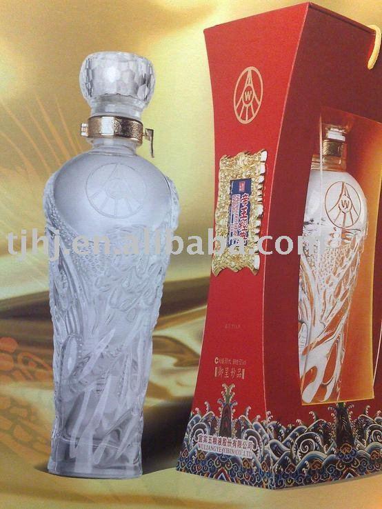 Wuliangye  yuchengmiaopin  wine