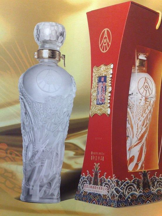 Wuliangye yuchengmiaopin rice wine