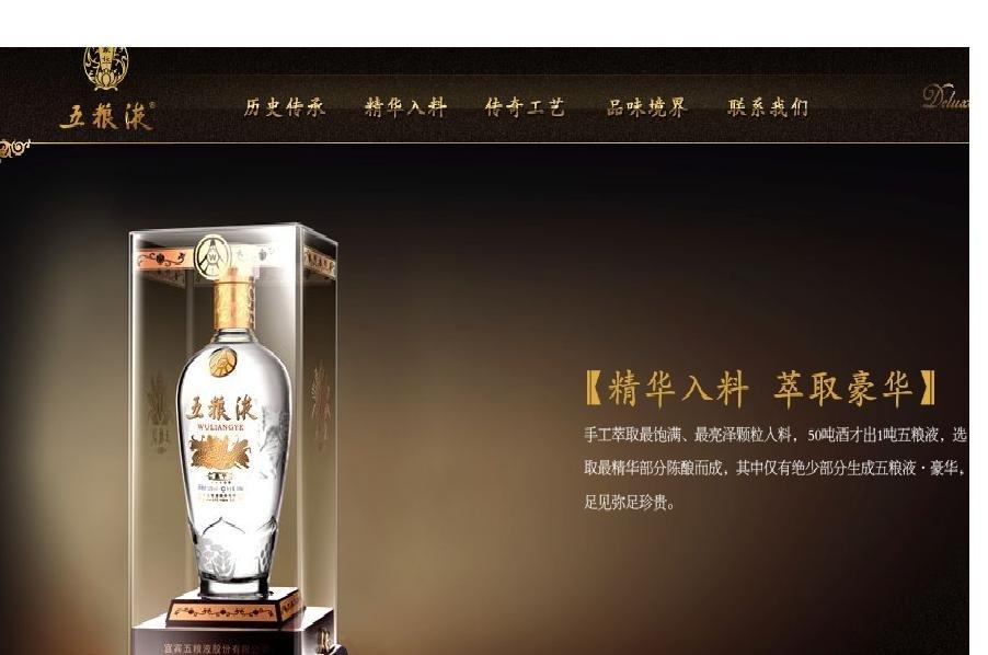 Luxury Wuliangye White Wine