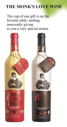 The Monk's Love Wine