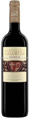 SPANISH WINE - CASTILLO DE MALUENDA RESERVE 2005