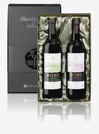 Beauty wine set