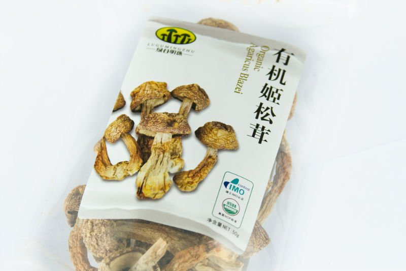 DRIED ORGANIC AGARICUS BLAZEI products,China DRIED ORGANIC AGARICUS BLAZEI supplier800 x 533 jpeg 45kB