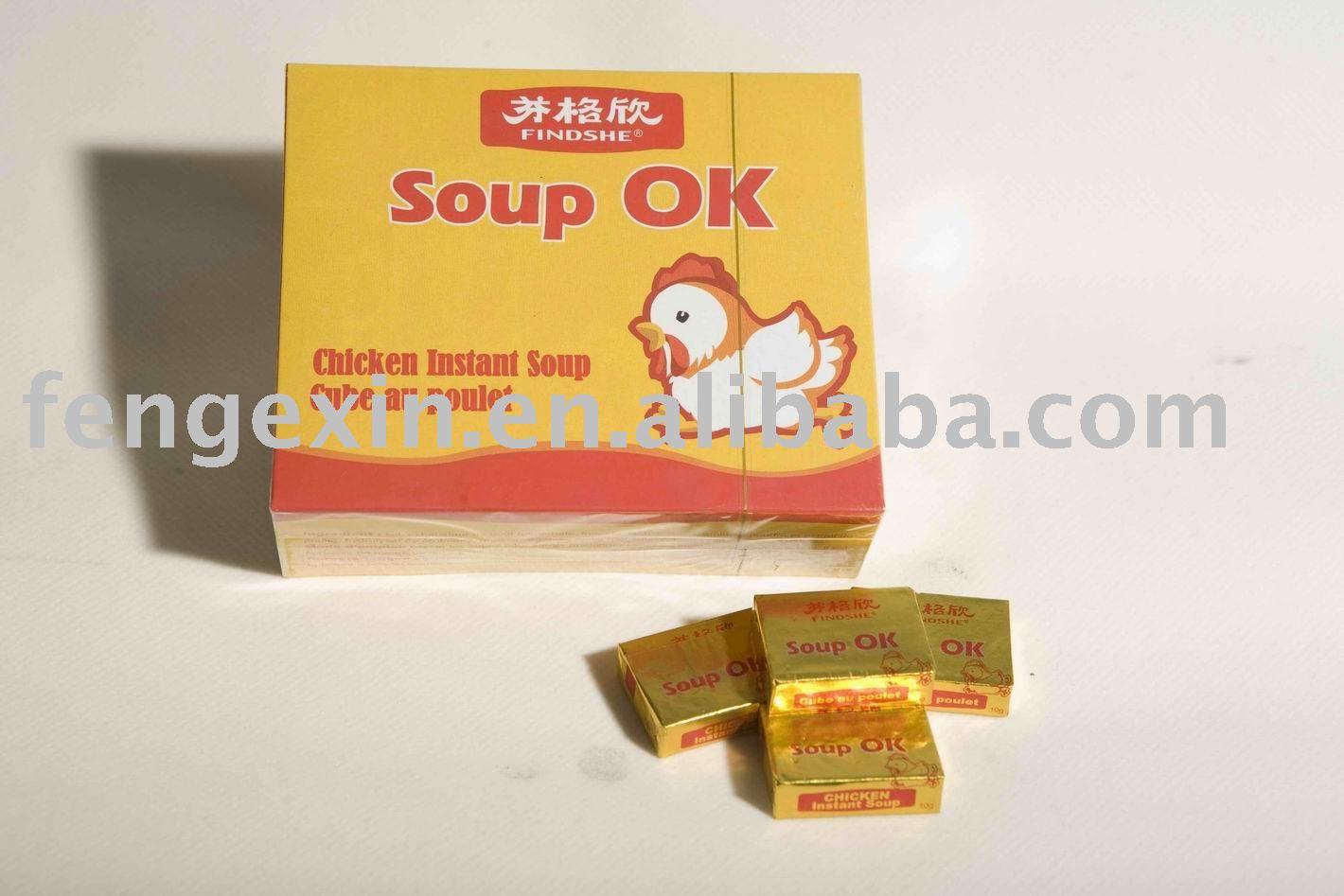 Chicken Bouillon cube