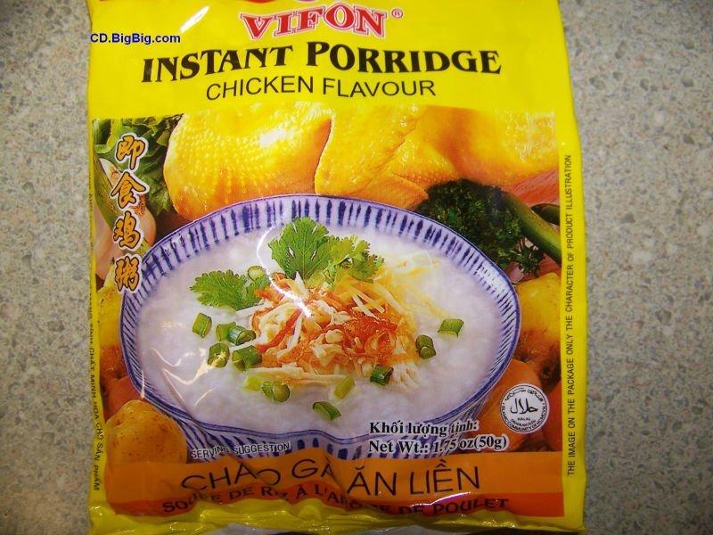Chao An Lien, Instance Porridge