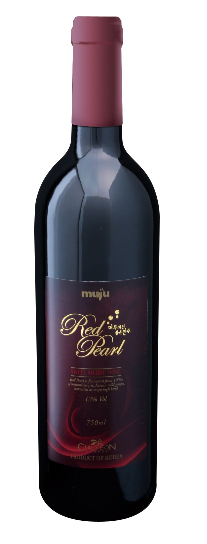 Red Pearl Sweet Wine