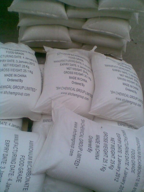 Ammonium bicarbonate food grade99 6 products china - Bicarbonate d ammonium cuisine ...