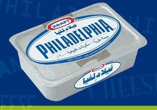 Philadelphia Cream Cheese products,Pakistan Philadelphia Cream