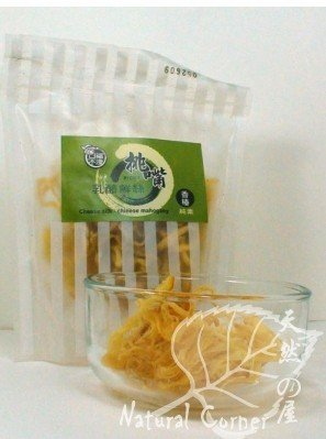 Cheese Strips