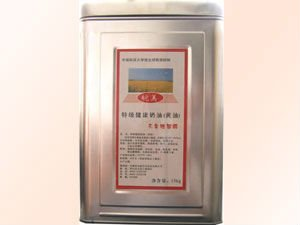 shortening, cooking oil, palm oil shortening, good quality and service