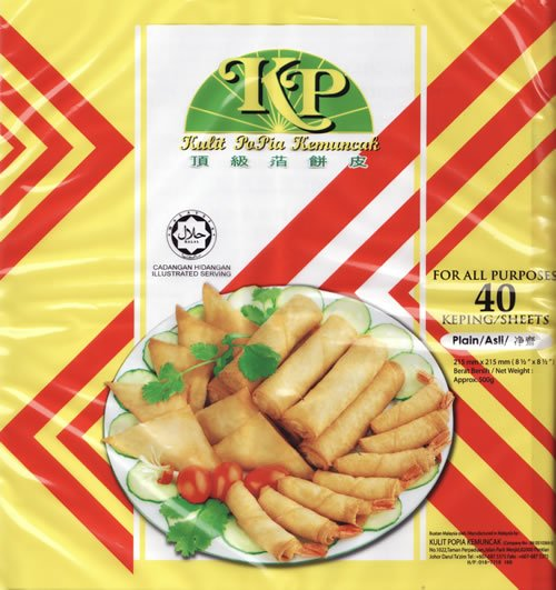 spring roll (40pieces)