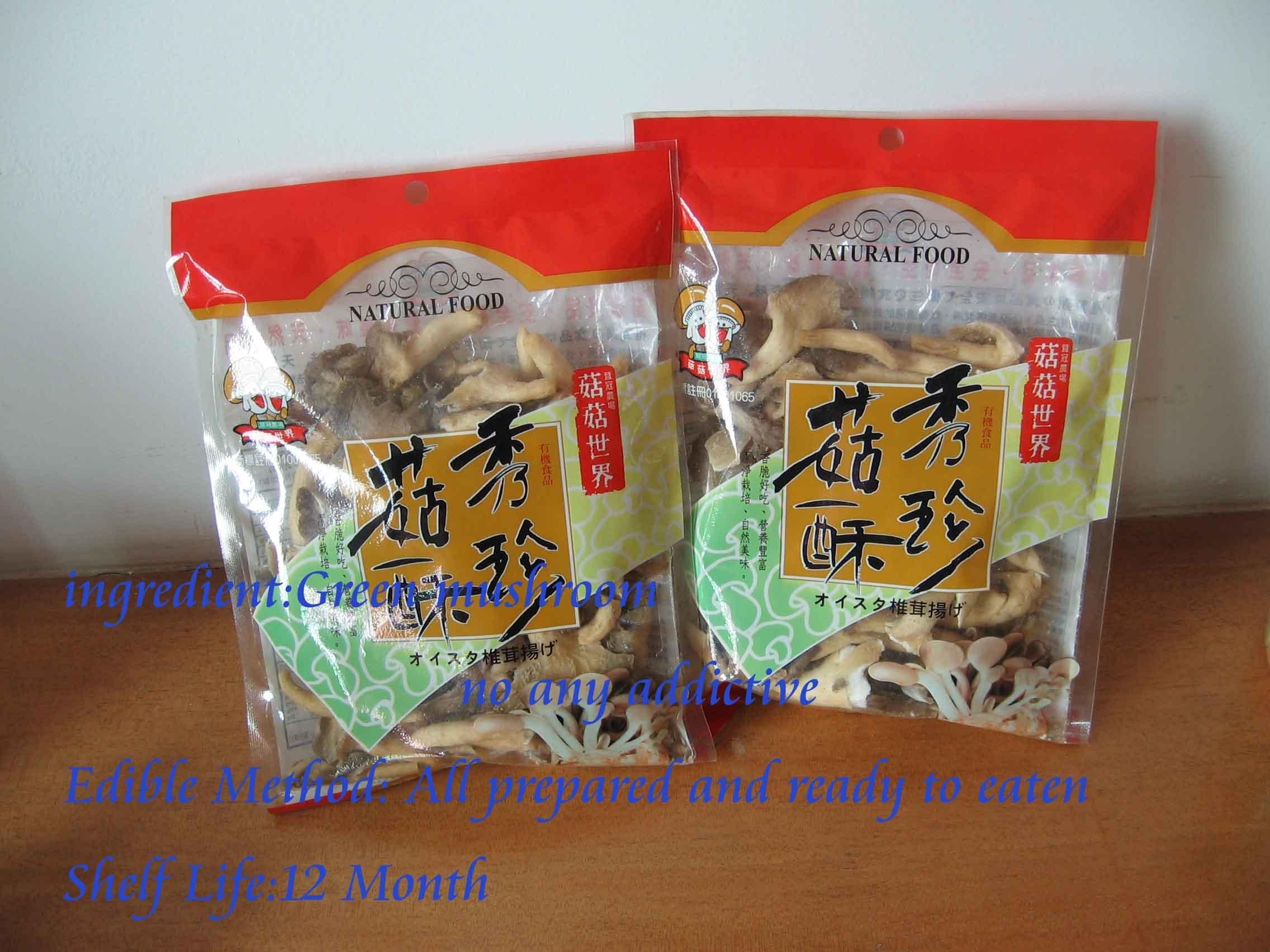 Crispy Shiitake Mushroom Chips Recipes — Dishmaps