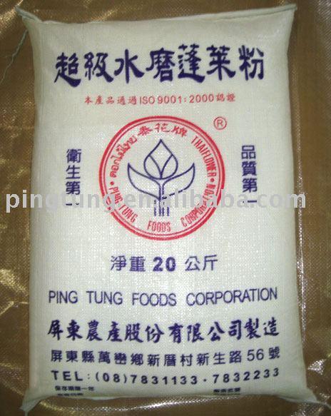 Round   Grain   White   Rice  Flour
