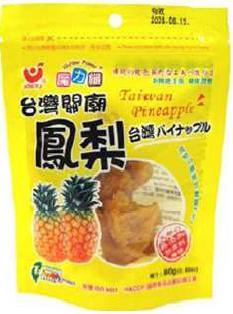 Dried Taiwan Pineapple