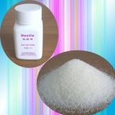 Ascorbic acid(CAS No.50-81-7), Vitamin  C,E300