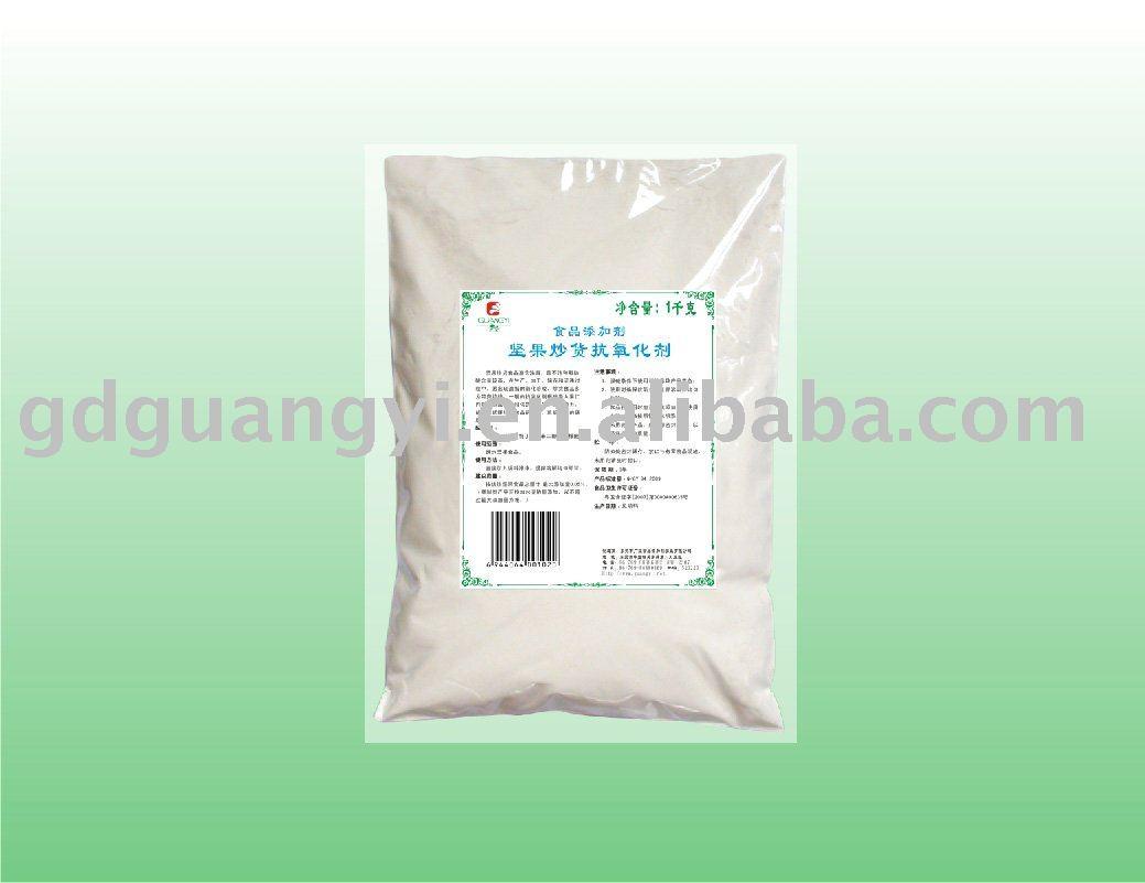 Roasted  Nut s  Antioxidant
