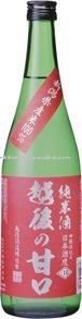 """""""Echigo Schuzo"""" brand Echigo no Amakuchi Sake"""
