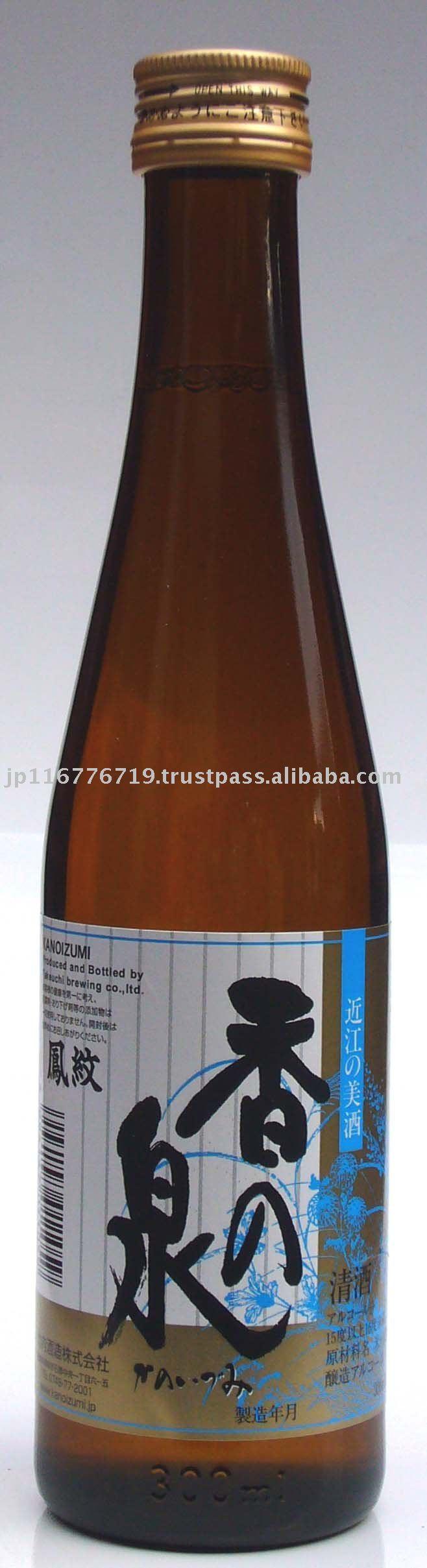 """KANOIZUMI """"Josen Houmon"""" 180ml Cup,  Japanese Sake"""