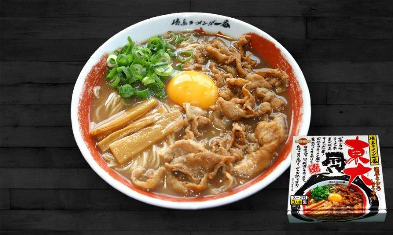 Ramen noodles stock photos