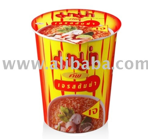 Instant Vegetarian Cup Noodles Tom Yum Flavor