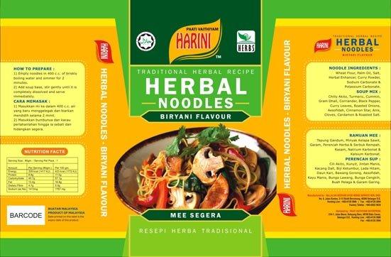 Herbal Instant Noodles Biryani Flavour