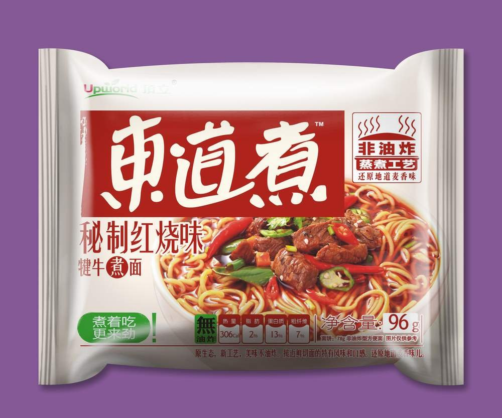 Beef Instant Noodle not fried
