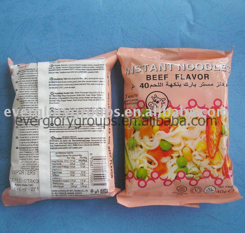 Beef Instant Noodle