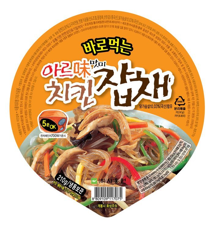 Instant Noodle (Chicken Japche food)