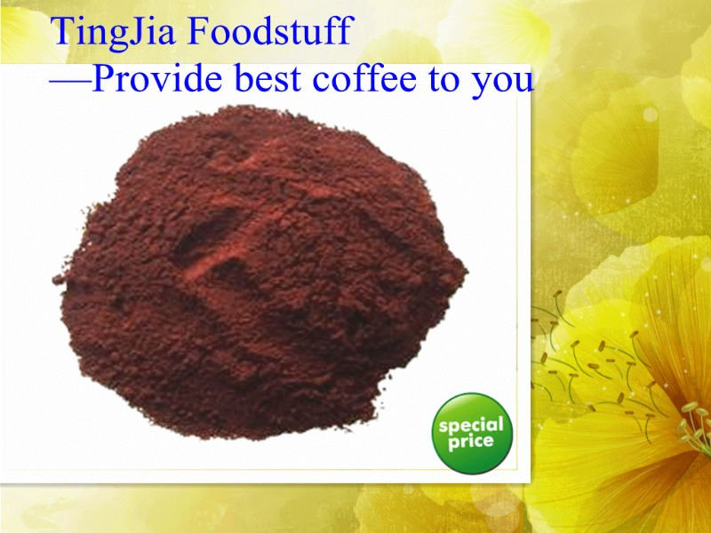 how to make instant coffee powder at home