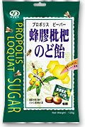 Propolis And Loquat Candy