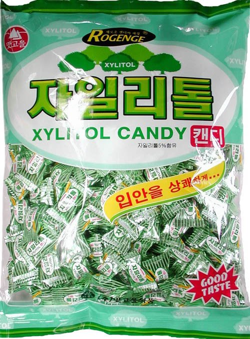 Xylitol candy